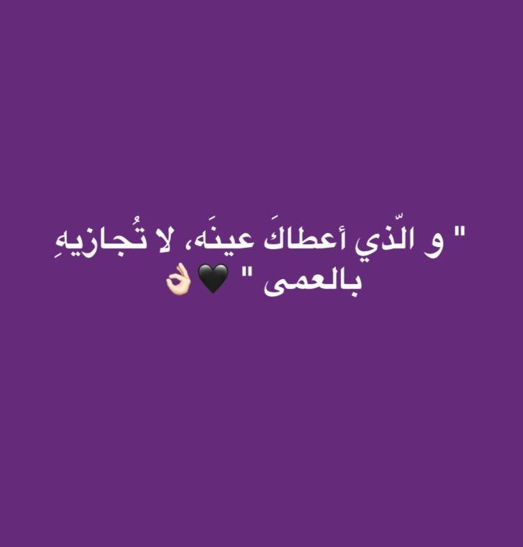 Pin By Queen Rukah On وجع قلب Calligraphy Arabic Calligraphy Arabic