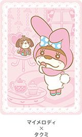 82e4d9996 ACNL X Sanrio My Melody & Lottie. ACNL X Sanrio My Melody & Lottie Animal  Crossing Amiibo Cards ...