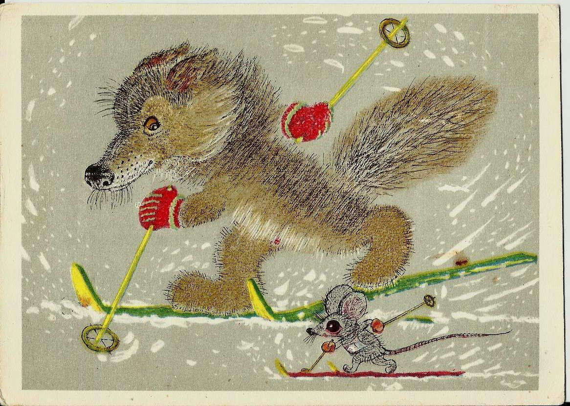 картинки с советских открыток мыши это
