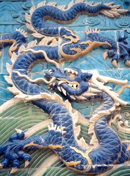 Beihai Dragon - Beijing, Beijing http://www.chinalandscapes.com/beijing-travel-guide/