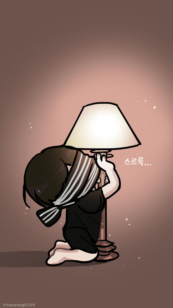 Jungkook Hide and Seek fan art so cute