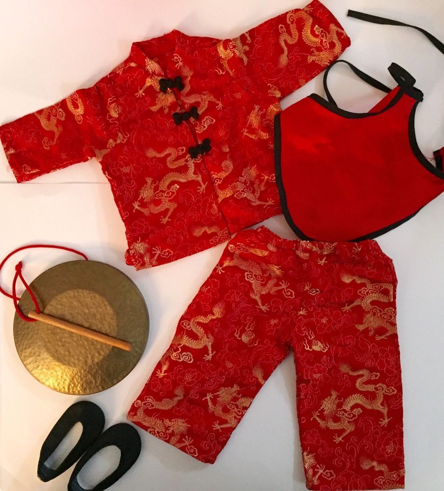 American Girl Doll Pleasant Company Chinese New Year