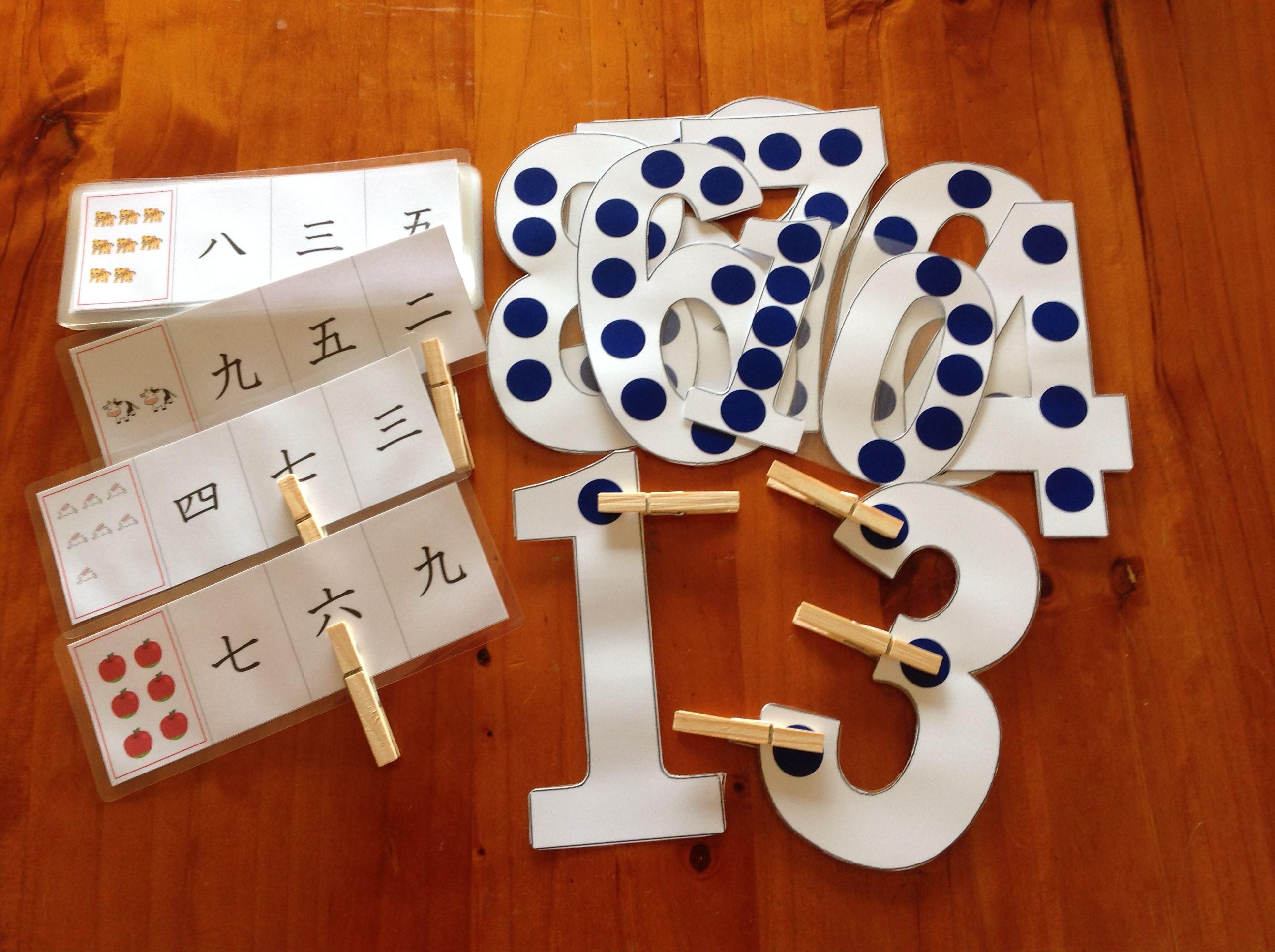 Preprimary Primary Japanese Numbers Kanji Pegs Matching