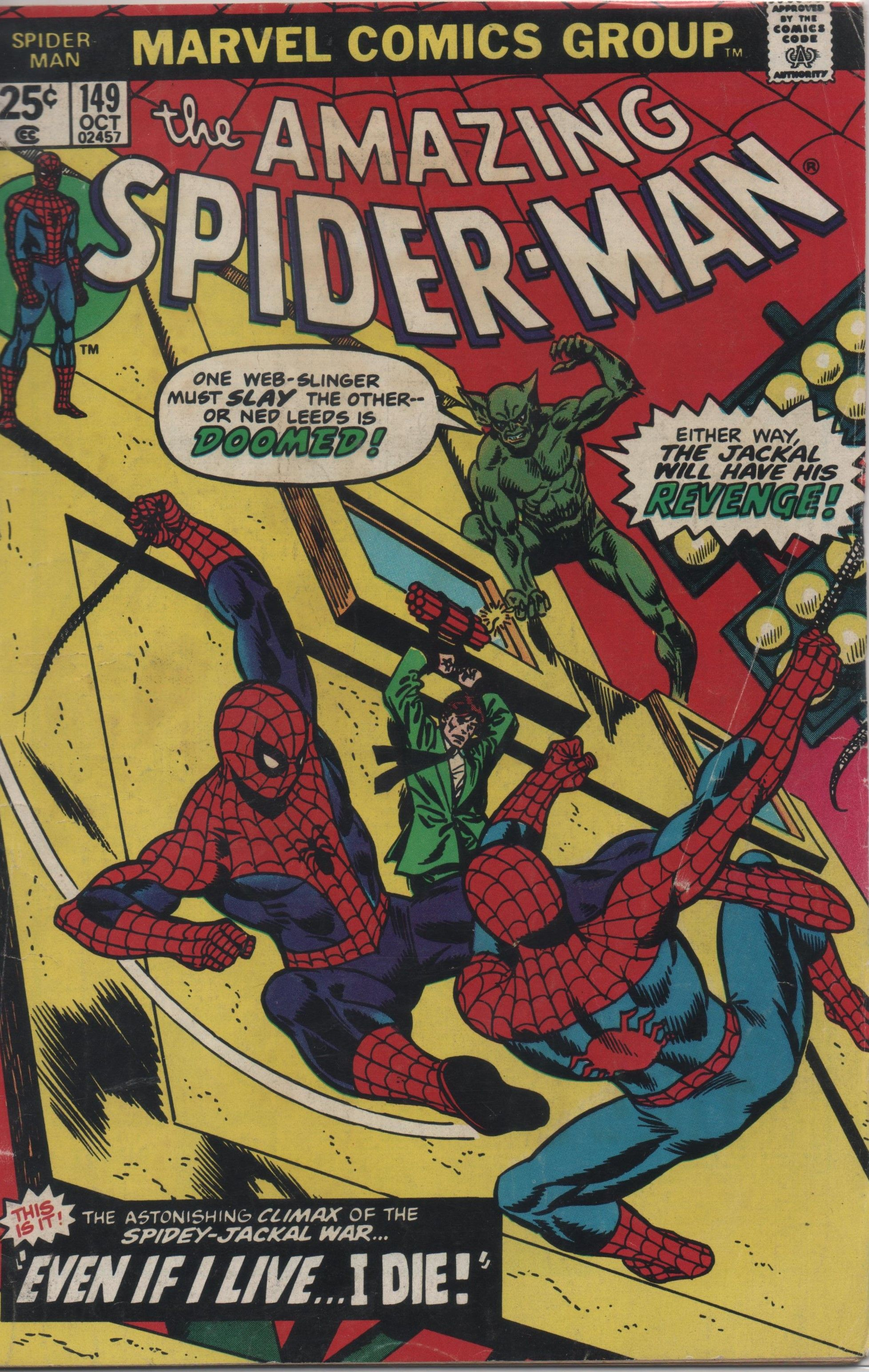 Marvel Comics 1970s by Rich Clabaugh Amazing spider
