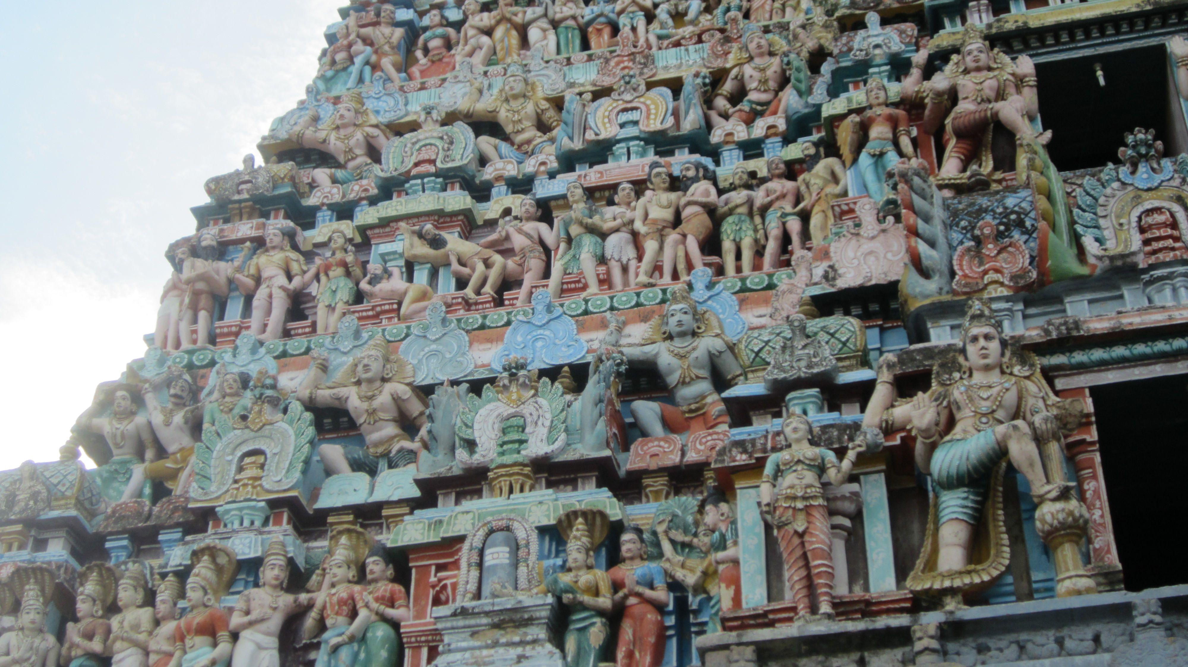 Thirupananthal