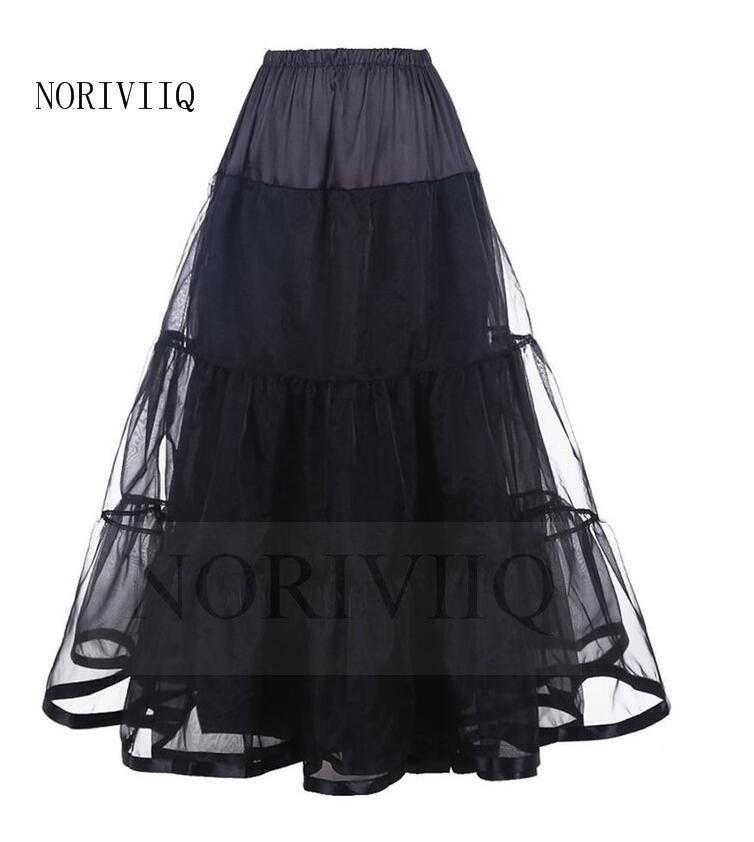 Tulle Layered Petticoat Slip Crinoline Underskirt Retro Skirts For Vintage Dress