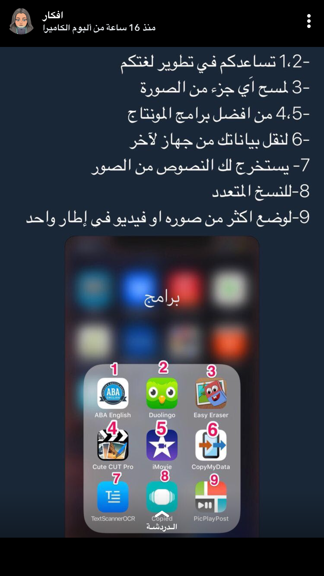 Pin by arwa on English Iphone app layout, Programming