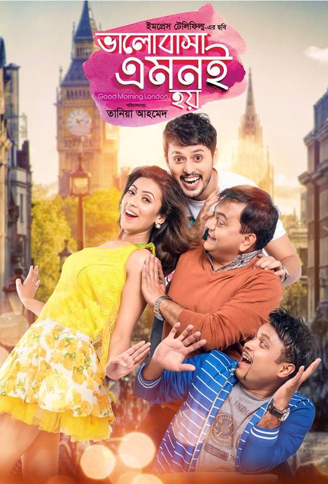Sabrang Dvdrip Movie Free Download