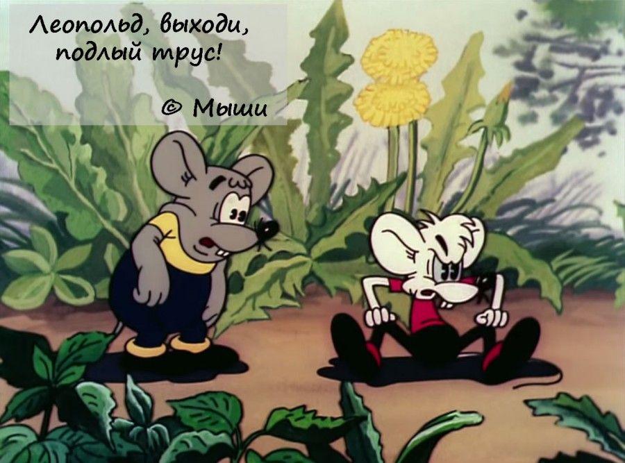 50 Citat Iz Lyubimyh Sovetskih Multikov Multfilmy Detskie