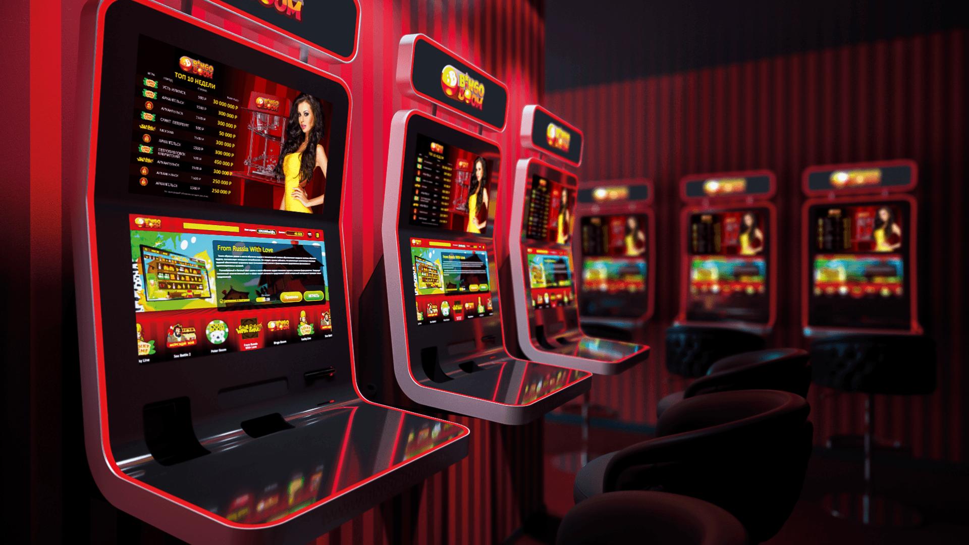 Слот зал игровые автоматы секс рулетка по веб камера онлайн