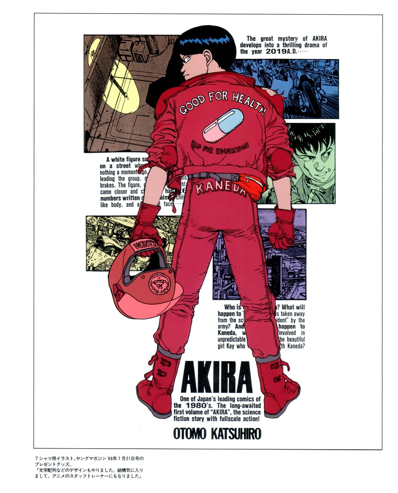 Akira anime animeotaku otaku anime art otakue art