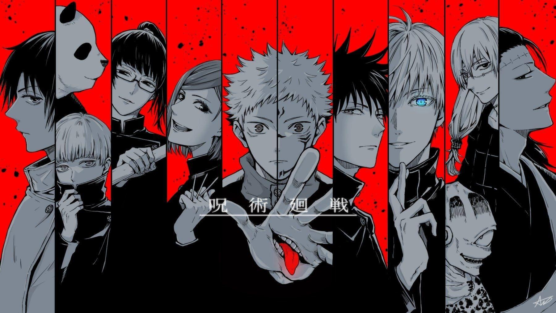 Jujutsu Kaisen Banner Jujutsu Anime Aesthetic Anime