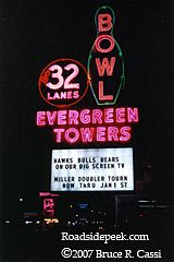 Neon Ten Pin Alleys Midwest 1 Evergreen Park Chicago Photos Evergreen