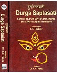 दुर्गा सप्तशती: Durga Saptashati Sanskrit Text