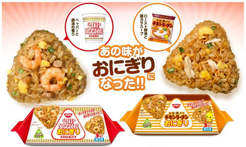 """cup noodle onigiri(riceball)"" released today -it is a"