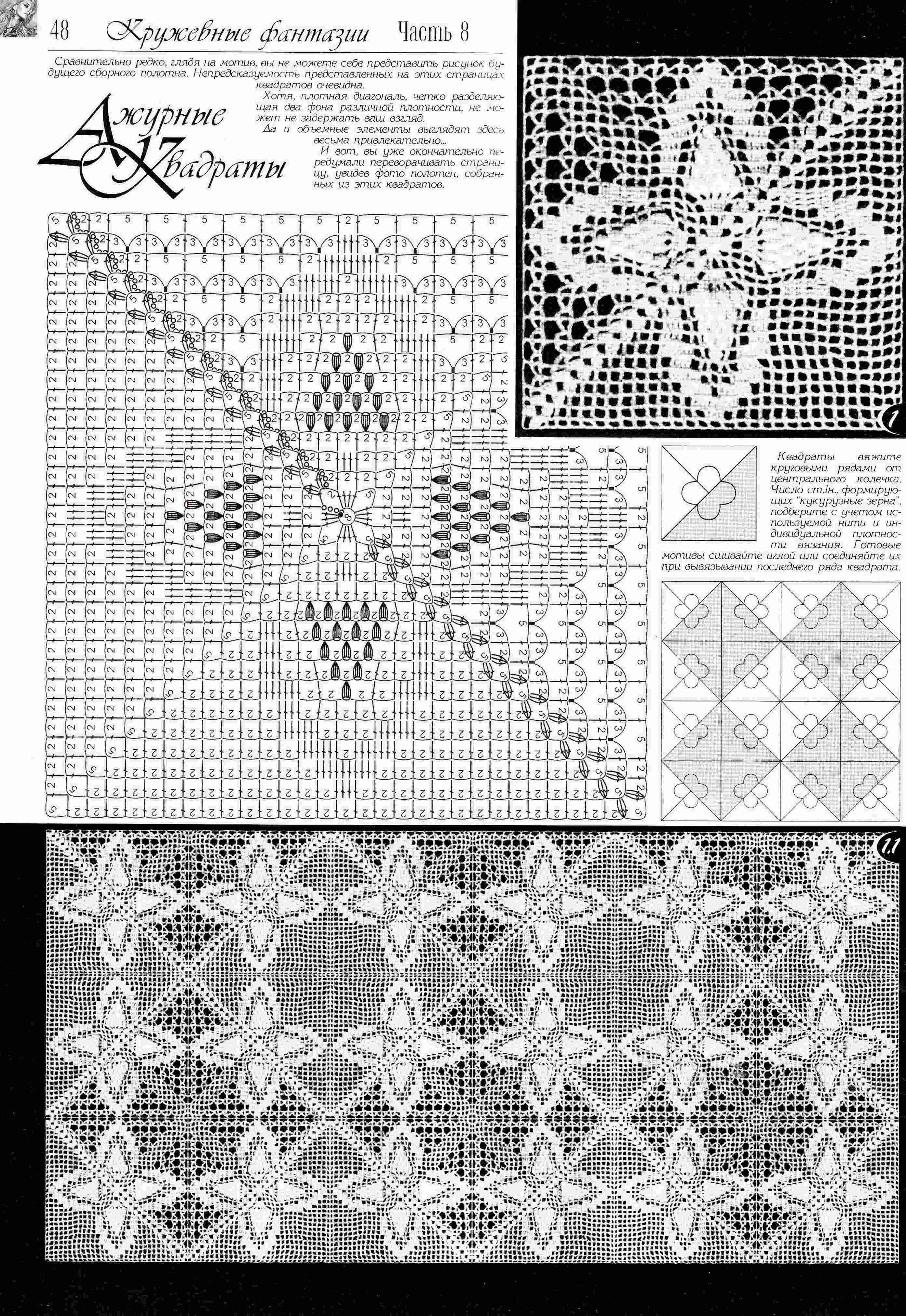 Pin de Miriam Maria Bianchi en Carpetas   Pinterest   Carpeta ...