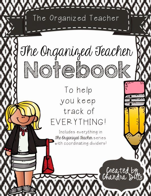 The Organized Teacher is part of Teacher organization, Teacher planning, Teacher, School forms, Classroom forms, Teacher binder - I like need to be organized  If I'm not organized, I don't feel like I can really get anything done  Is anyone else like that  The beginning of the year is a great time to get organized! I splurged last year and got an Erin Condren planner  Best  Decision  Ever  I absolutely love my planner and how it keeps everything together  I'm the type of person that needs to write something down to remember it  I can't have a digital calendar, it must be paper and pencil! So, this planner is perfect for me so much so, that I bought a new one this year! However, it still doesn't have everything that I need as a teacher  So, The Organized Teacher was created! I tried to create everything that I would need to keep myself organized  But, let's be honest there is always more to include! So, if you think of anything else that you would like includedplease let me know! The first section of the notebook are Monthly Calendars  I have to keep track of everything going on in my life meetings, appointments, holidays, everything  I included different formats one page, two pages, and week at a glance calendars to meet all your needs! Another important part of The Organized Teacher for me is the Monthly Planning Lists  I constantly have ideas running through my head  Things I want to do better next year, things I really liked (or didn't), or some fun NEW ideas! These Monthly Planning Lists are the perfect place to jot down all those notes! They are organized by month to make them easy to add to or look back to! I am always making lists! Things I need to do, things I need to make, everything! So, it's important for me to have lists to write down everything I need to accomplish! I included various formats to meet your planning needs! As teachers, it seems like we are always in meetings! Staff meetings, team meetings, RTI meetings, data meetings meetings, meetings, meetings! These note pages are the perfect addition to The Organized Teacher notebook to help you keep track of all your meeting notes! And, that's not all!! The Organized Teacher also has Student Information Pages to help you keep track of all your students! And it has a Brilliant Blog and Perfect Product Planner for all you bloggers and creators! And, how can we can't forget about the lesson plans! Enter the giveaway below to win The Organized Teacher Notebook and keep yourself organized this year! Make sure to check out my TPT Store to grab your own notebook, or any click on any of the pictures to grab a section separately! a Rafflecopter giveaway Happy Teaching,