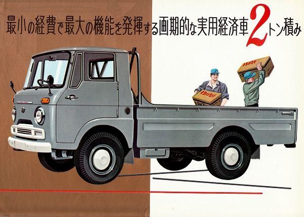 M-BASE エムベース | 日本の商用車列伝