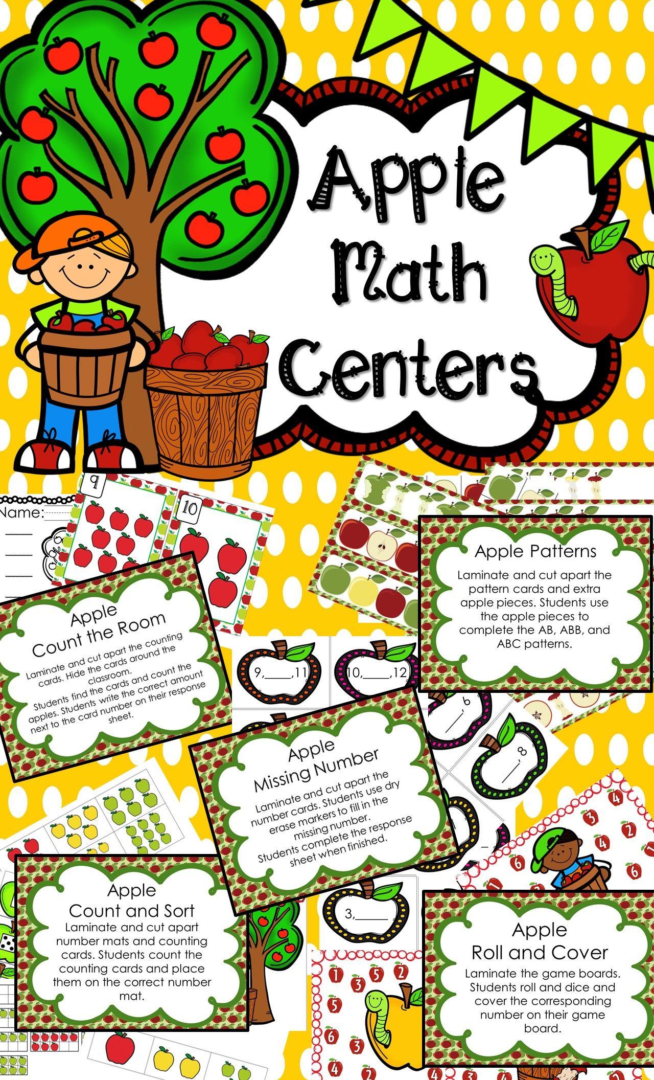 Kindergarten Apple Math Centers 7 Math Center Bundle
