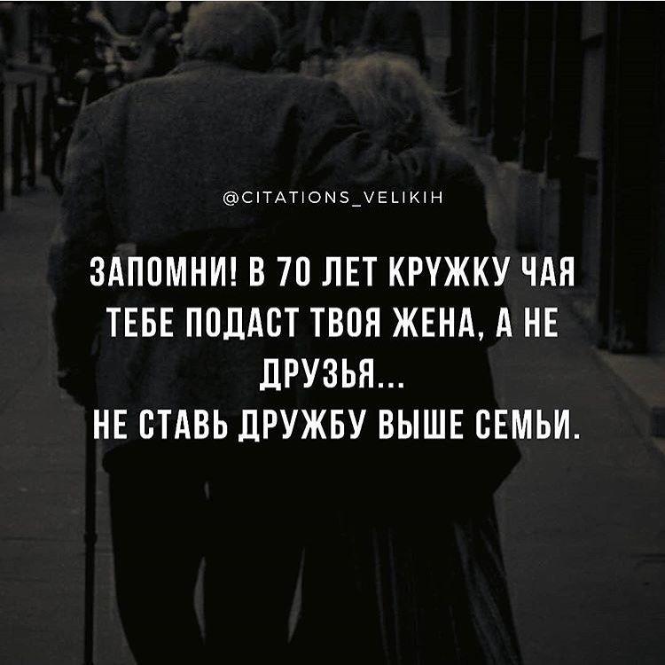 3 751 Otmetok Nravitsya 17 Kommentariev Krasivye Slova So Smyslom Slova So Smysl0m V Instagram So Smyslom Litera 19 Podderzhi Fictional Characters