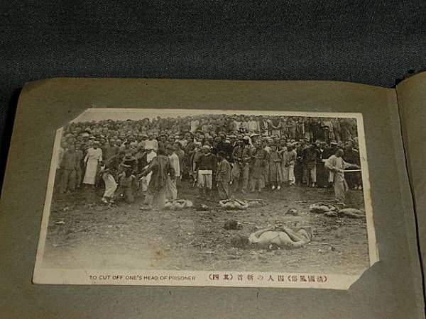 Not the Nanking Massacre, but an uncropped photo/postcard showing the Chinese executing prisoners. They were very popular at the time, and sold to Japanese soldiers as souvenirs. The same postcards were cropped, and later used against the Japanese as evidence of the Nanking Massacre.
