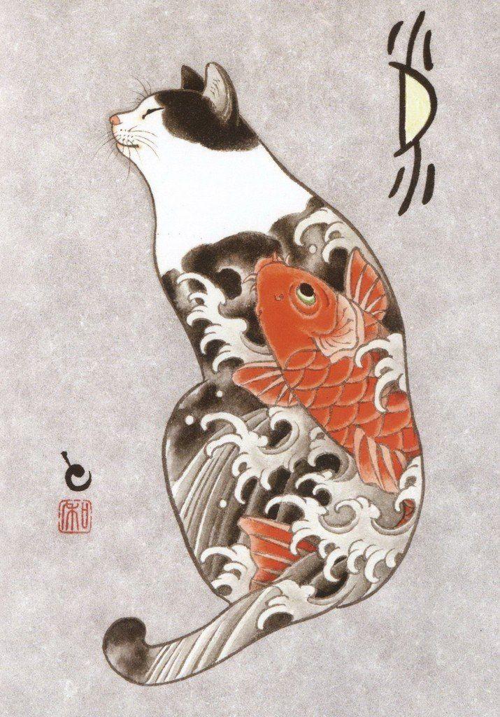 Kazuaki Horitomo Kitamura Monmon Cats in 2020 Cat art
