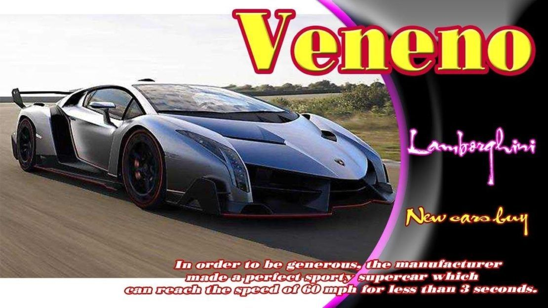 2019 Lamborghini Veneno 2019 Lamborghini Veneno Roadster 2019