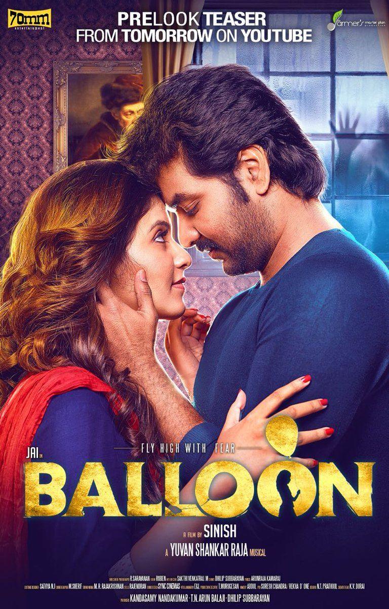 Balloon Movies Balloon Movie Songs
