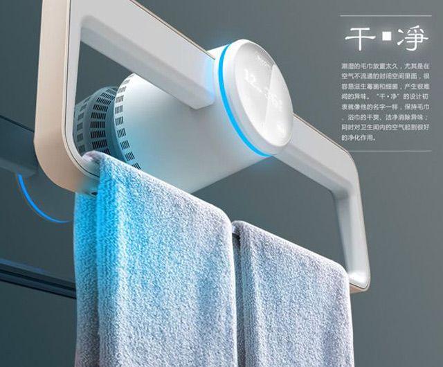 Hoogtechnologische Snufjes Maken Je Badkamer Een Stuk
