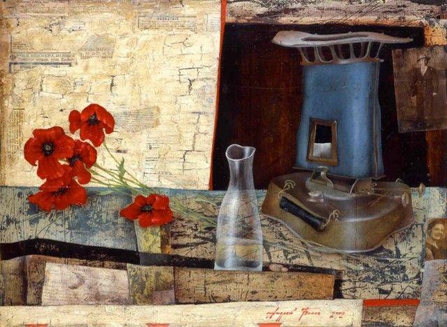 Андрей Белле (Andrey Belle) | Art