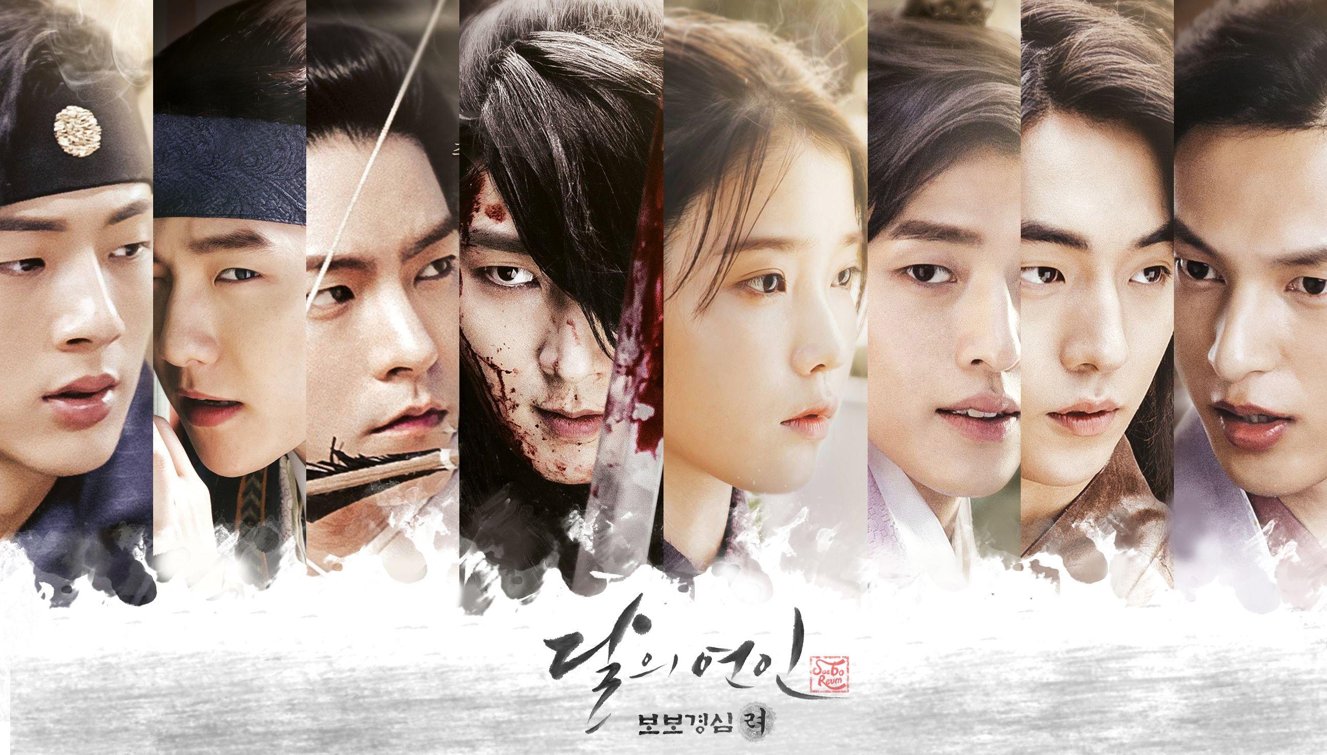 10 Best Korean Dramas - Moon Lovers: Scarlet HeartRyeo
