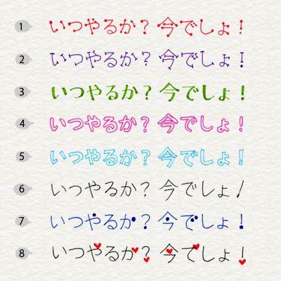 2 4 文字をデコレーション 4色ボールペンで かわいいイラスト描けるかな 可愛い 文字 書き方 かわいい手書き文字 手紙 イラスト