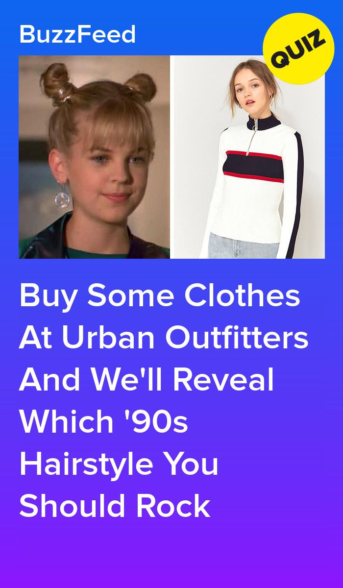 Buy Some Clothes At Urban Outfitters And We\u0027ll Reveal Which