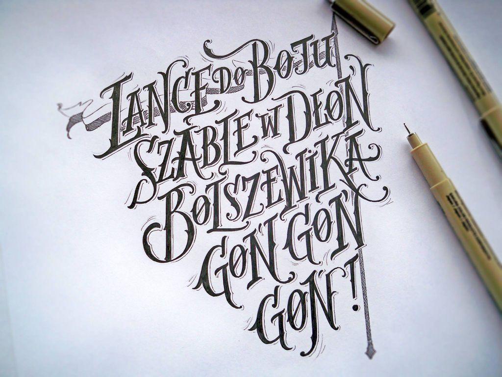 Mateusz Witczak Designs