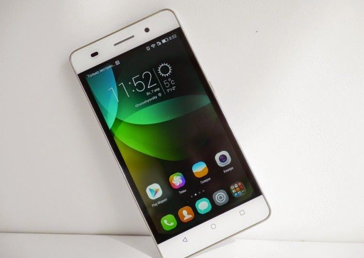 Huawei Gplay Mini Now Available In Nepal Hamro Gsm Mobile Specifications Review News And Price In Nepal Huawei Mini Samsung Galaxy Phone