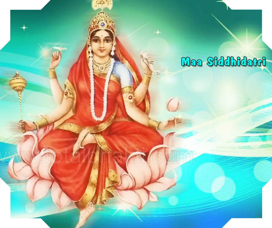 Lyric ramachandraya janaka lyrics : Wish you all Happy #Navratri fromvisakhatravels.com | Travel Tips ...
