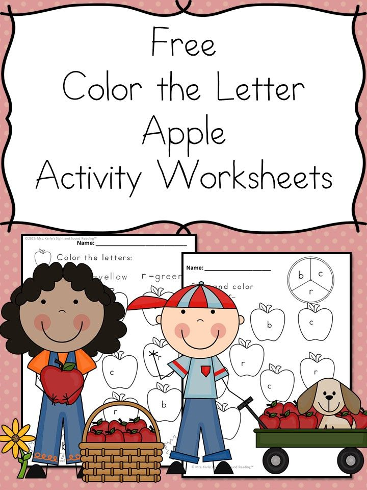 Color by Letter Fall Apple Activity - Make learning fun! | Aa Apple ...