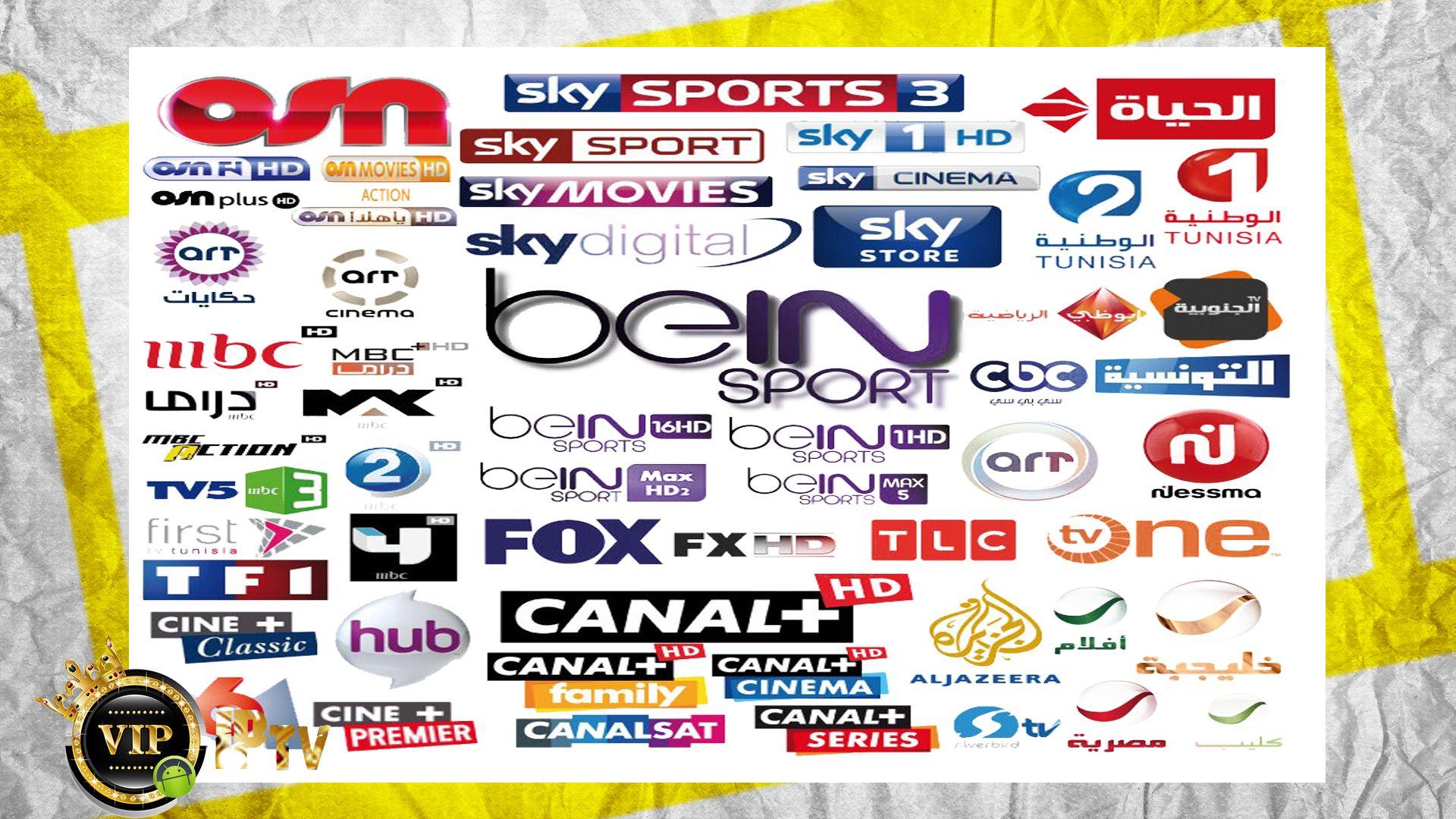 IPTV ARABIC Serveur gratuit, Télévision connectée