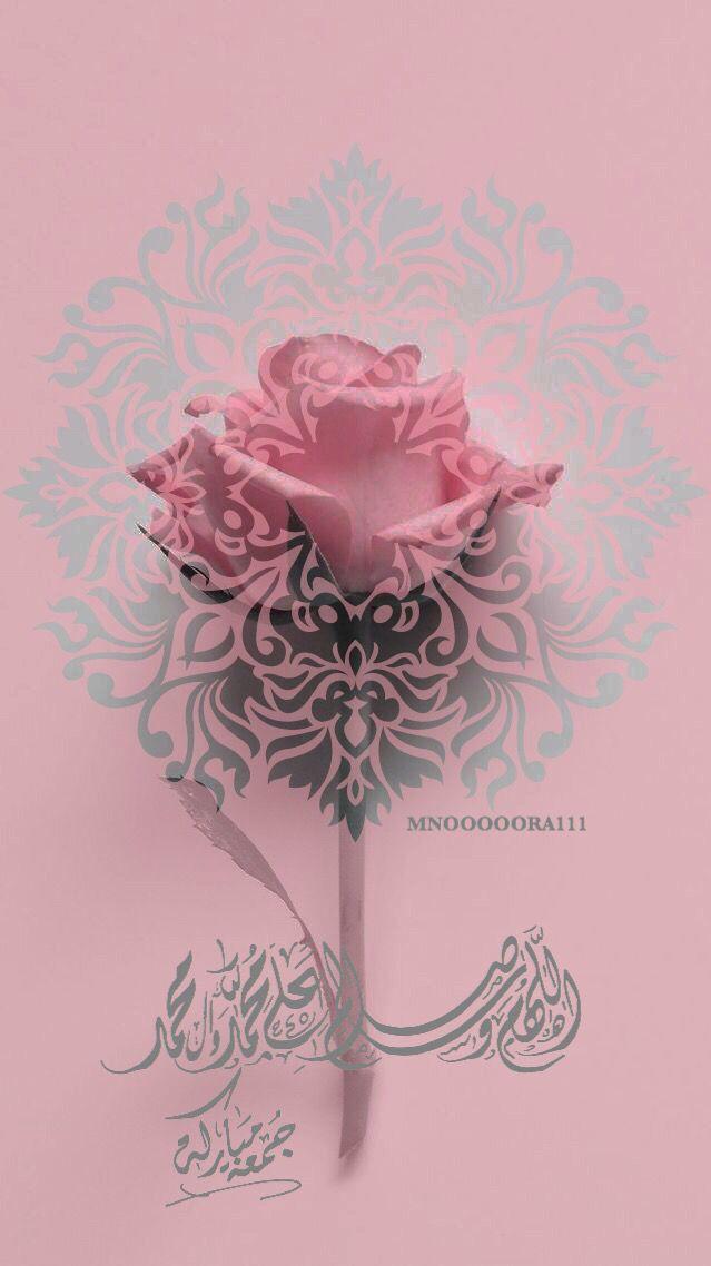منيرة منورة Mnooooora111 دعاء تسبيح صباح مساء جمعة صلاة Islam Beliefs Learn Quran Blessed Friday