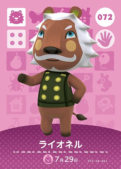 Animal Crossing Animal Crossing Amiibo Cards Animal Crossing Animal Crossing Characters