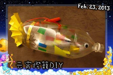 幼稚園燈籠的圖片搜尋結果