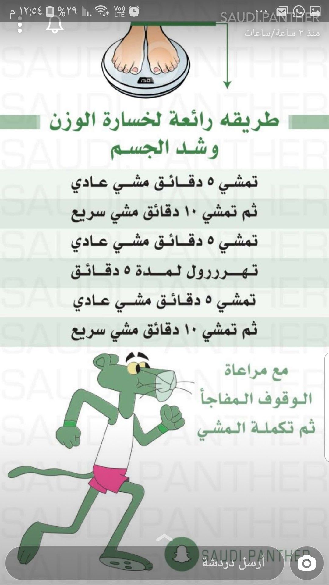 Pin By Ghadur Noor On Excersies Health Facts Fitness Fitness Workout For Women Fitness Healthy Lifestyle