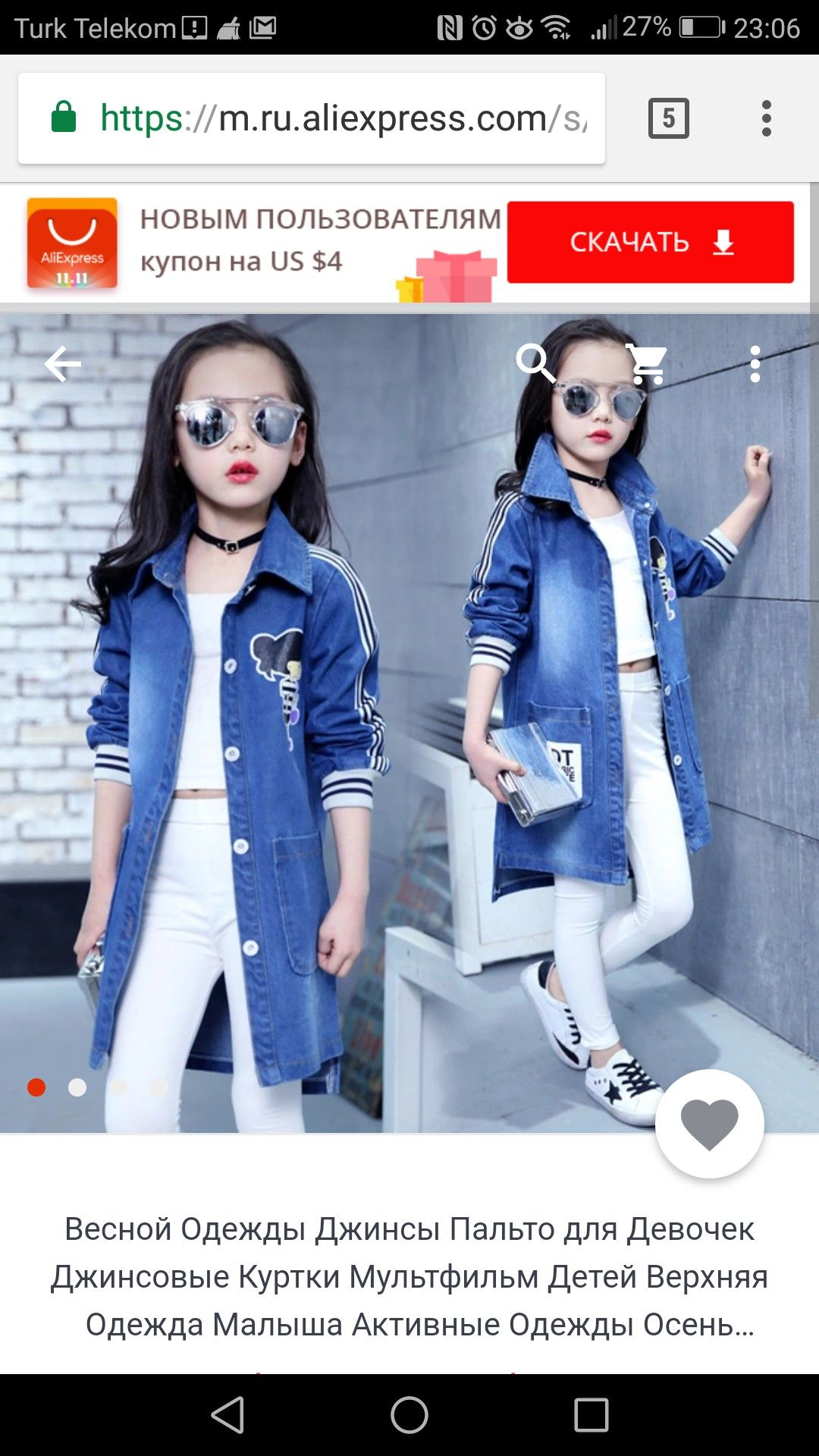 c8faf4341fb24 Latest Casual Outfits Ideas For Kids 2018-2019 | تحغه | Girls denim ...