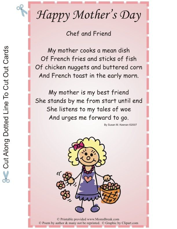 Printable Mothers Day Cards For Kids To Make Google Search Mothers Day Poems Happy Mothers Day Poem Valentines Day Poems
