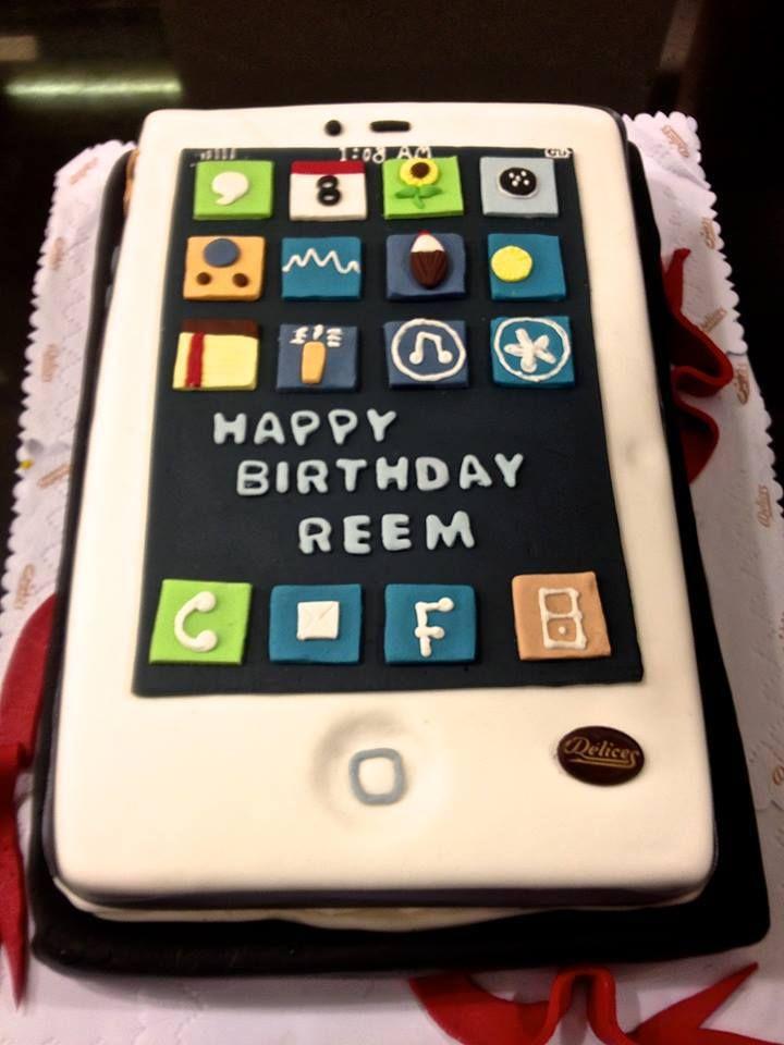 Happy Birthday Reem Cake