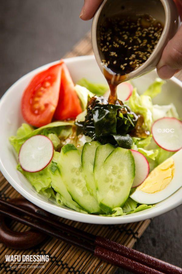 Wafu Dressing (Japanese Salad Dressing) | Easy Japanese Recipes at JustOneCookbook.com