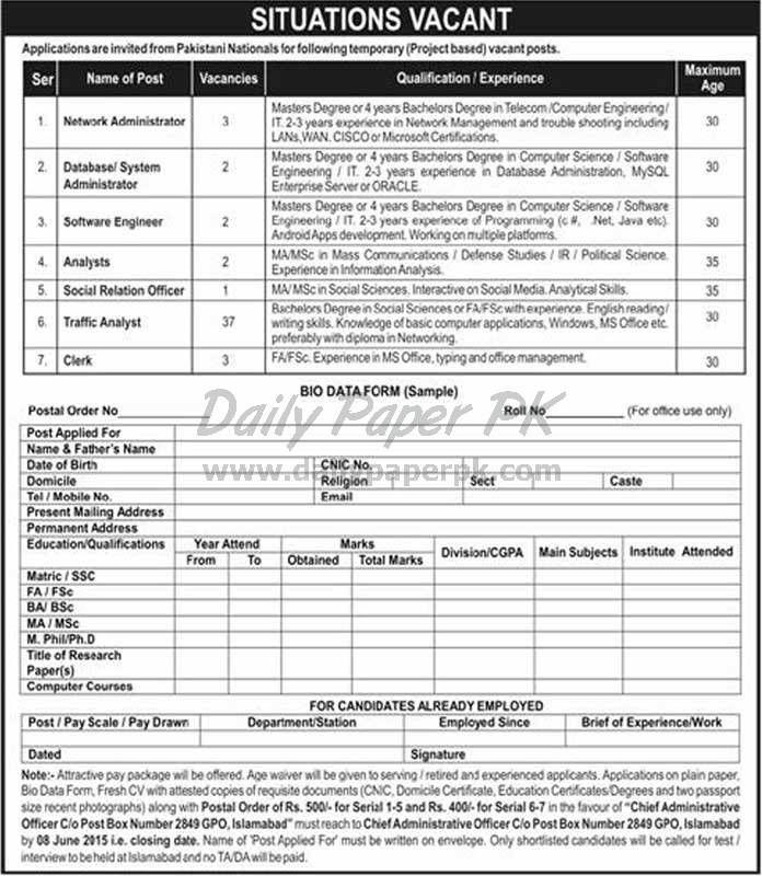 Jobs Opportunities in Public Sector Organization PO Box 2849