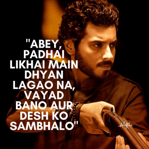 Check Out The Best Dialogues Of Munna Bhaiya From Mirzapur Dialogue Jokes Quotes Memes Funny Faces