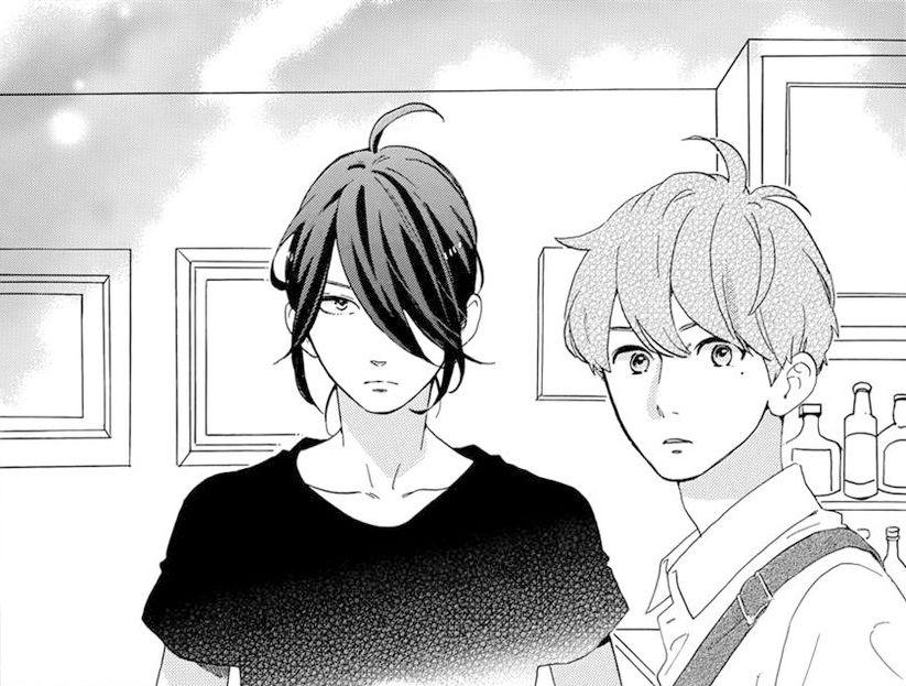 Tsubaki Chou Lonely Planet Male Characters