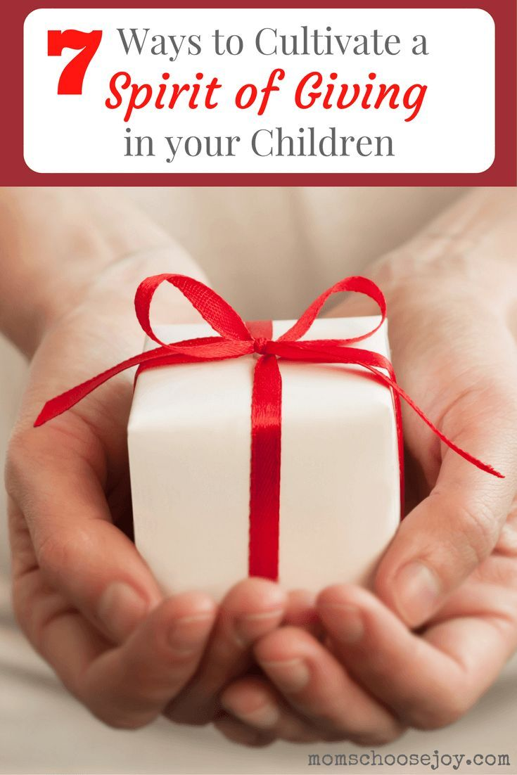 Christmas is a wonderful time to teach our kids about giving to others. This article is a must read for ideas on how to cultivate a spirit of giving in our children.